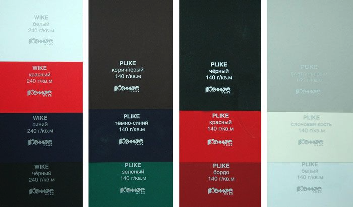 Плайк,элитная бумага,дизайнерская бумага для пакетов Плайк