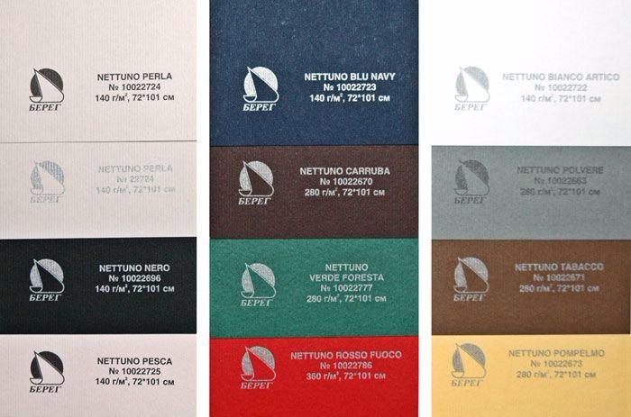 нетунно, нетунно - бумага для пакетов,дизайнерская бумага нетунно
