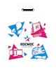 полиэтиленовые пакеты, пакеты пвд с логотипом, печать на полиэтиленовых пакетах
