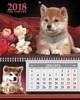 Календари, календари с логотипом, корпоративные календари