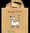 Тканевые сумки, тканевые сумки с логотипом, печать на тканевых сумках