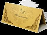 Открытки, открытки с логотипом, приглашение, печать логотипа на открытках