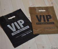 купить фирменные пакеты пвд, фирменные пакеты, пакеты пвд