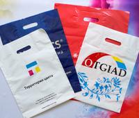 Полиэтиленовые пакеты с логотипом, полиэтиленовые пакеты