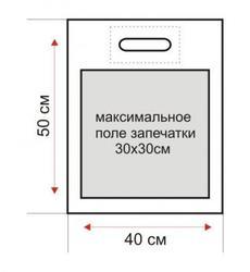 логотип,нанесение на пакет,поле печати,шелкография на пакете,печать на пэперматч