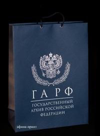 Бумажный пакет из дизайнерской бумаги, дизайнерские пакеты, нанесение логотипа на дизайнерскую бумагу, шелкография на дизайнерском пакете