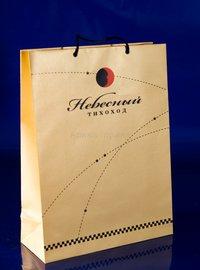 дизайнерские пакеты,бумажные пакеты москва,трафаретная печать логотипа,стардрим с нанесением