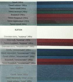 Элейшн, дизайнерская бумага, пакеты из Элейшн,нанесение логотипа на Элейшн