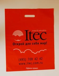 логотип на пвд,пвд,пакеты пвд цветные,трафаретная печать на пакетах