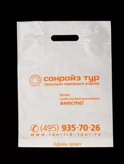 шелкография на ПВД,маленькие пакеты ПВД,нанесение логотипа на ПВД пакет