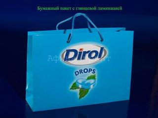 пакеты бумажные и ПВД с логотипом,брендированные пакеты,нанесение на пакеты,пакеты с логотипом