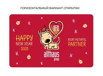 Открытка с логотипом,цифровая печать открыток,корпоративные открытки