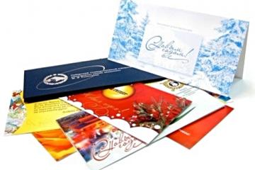 Открытка,печать открыток,открытки с логотипом,офсетная печать открыток