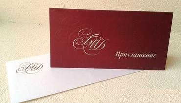 корпоративное приглашение,тиснение логотипа на приглашении,дизайнерская бумага для приглашений,печать на приглашениях