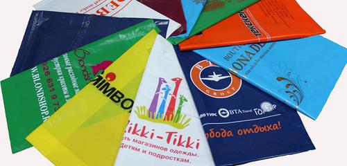 реклама на пакетах пвд, пакеты пвд с логотипом, полиэтиленовые пакеты, пакеты пвд