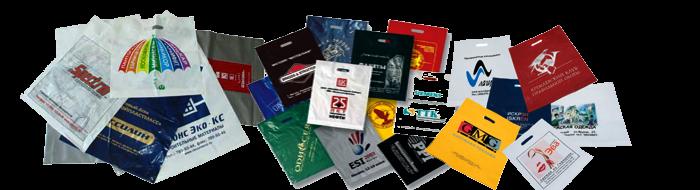 пакеты пвд полиэтиленовые, нанесение шелкографией логотипа на пакеты.печать логотипа на пакетах