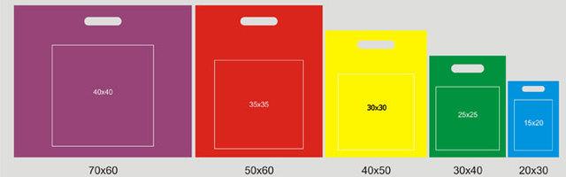 пвд,стандартные пакеты пвд,нанесение на полиэтиленовые пакеты