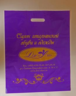 пакет ПВД, нанесение на пакеты, шелкография