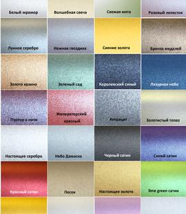 дизайнерская бумага,цветная дизайнерская бумага,бумага Ривс