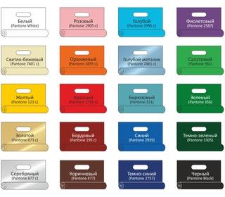 пакеты пвд с логотипом, пакеты ПВД, полиэтиленовые пакеты, цветные пакеты пвд