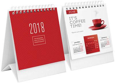настольный календарь,печать логотипа на календаре,офсетная печать календарей