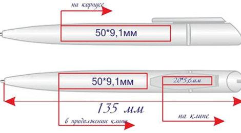 ручки с логотипом,пластиковая ручка,тампопечатьна ручках