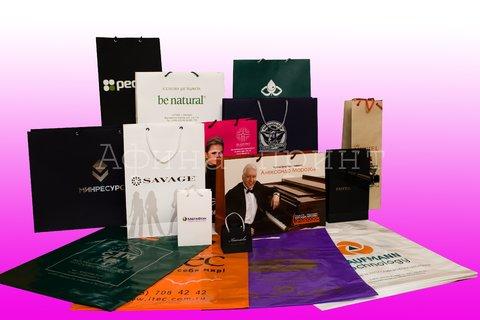 бумажные пакеты, ПВД пакеты,пакеты с логотипом,нанесение логотипа на пакеты,шелкография на пакетах,офсетная печать на бумажных пакетах