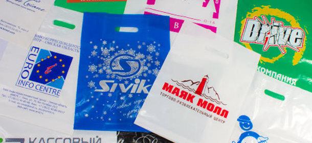 полиэтиленовые пакеты с логотипом ,пвд пакет,пакет полиэтиленовый, печать на пакете с логотипом