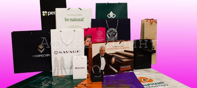 бумажные пакеты, бумажные и пвд пакеты с логотипом,брендированные пакеты с логотипом,дизайнерские пакеты,пвд пакеты,поспечатная обработка пакетов