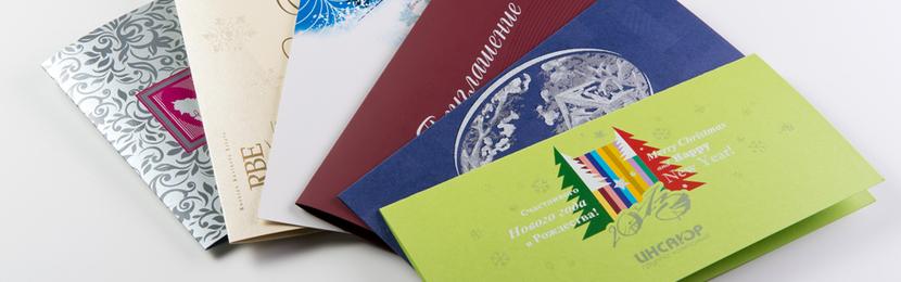 Открытки, открытки с логотипом, печать на открытках