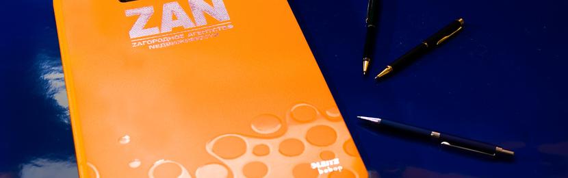 папка планшет,тиснение на папке,папка с логотипом,нанесение логотипа на пластиковые папки,фирменная папка