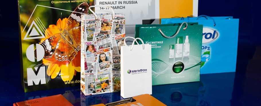 Бумажные пакеты, бумажные пакеты с ламинацией, ламинированные пакеты, бумажные пакеты с логотипом