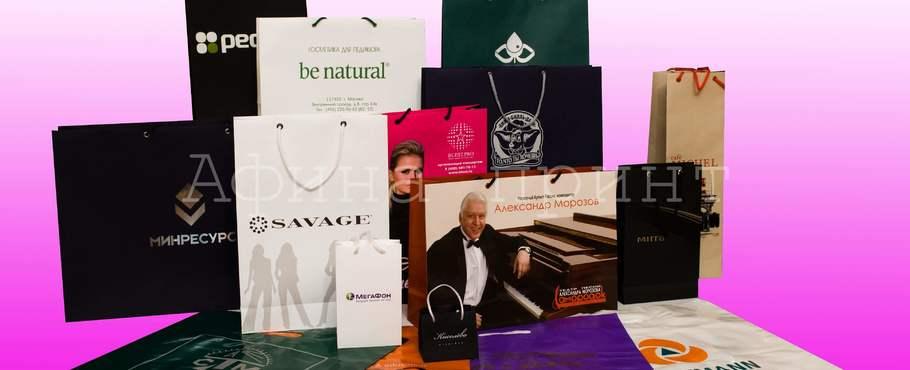 бумажные пакеты, бумажные пакеты с логотипом, пакеты пвд, полиэтиленовые пакеты с логотипом, печать на пвд пакетах